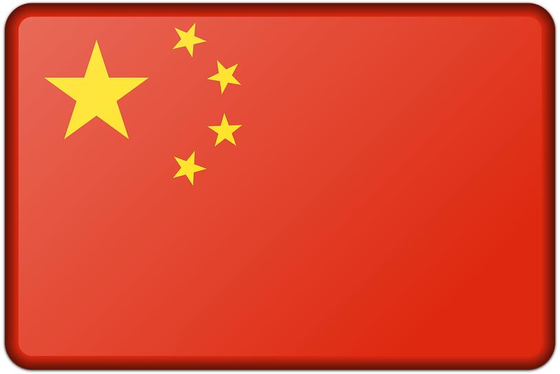 china flag(2)